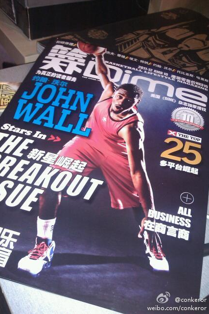 John Wall Dime China cover