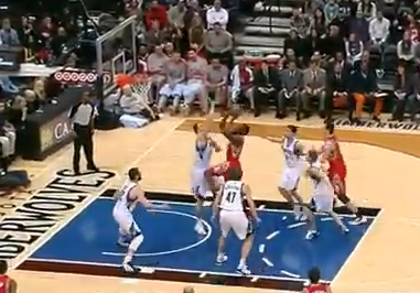 James Harden Sinks Tough Shot in Traffic
