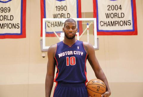 "Detroit Pistons Unveil New ""Motor City"" Alternate Uniform"