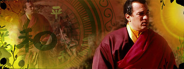Note: This is an actual, undoctored banner image from Steven Seagal's official website