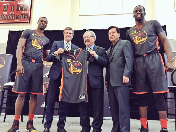 info for df828 f76d6 Warriors Unveil Chinese New Year Uniforms (Pics) – UPROXX