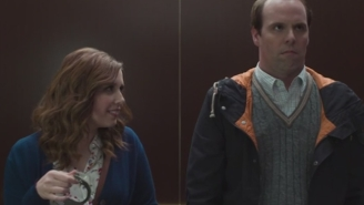 Vanessa Bayer Tries To Recreate The 'Fifty Shades Of Grey' Elevator Scene