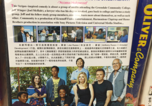 This 'Community' Chinese Bootleg DVD Adds 'America's Movie Sweetheart' To The Cast