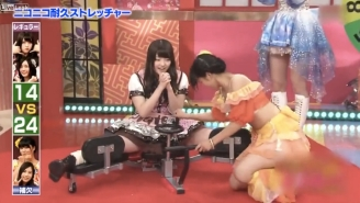 The Latest Bizarre Japanese Game Show Involves Women Spreading Their Legs