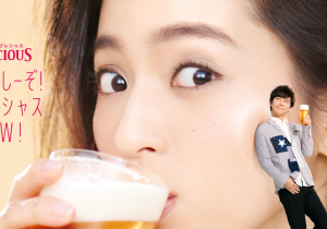 This New Japanese Beer Will Allegedly Make You Really, Really Good Looking