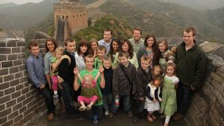 Meanwhile, There Might Be A '19 Kids And Counting' Spinoff Series