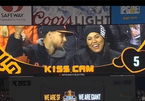 Steph Curry And Wife Ayesha On Kiss Cam Is What Heaven Looks Like