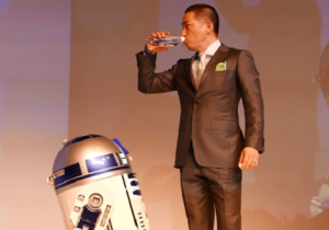 This Refrigerated R2-D2 Will Slowly Bring You A Beer