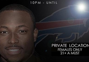 LeSean McCoy Didn't Have That Gigantic Orgy He Planned On Hosting