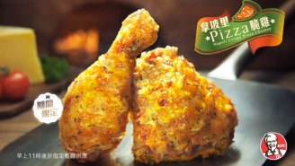 Meet KFC's Latest Monstrosity, A Pizza-Chicken Wing Hybrid