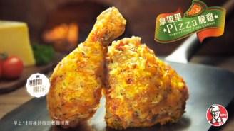 Meet KFC's Latest Monstrosity, A Pizza-Chicken Wing Hybrid