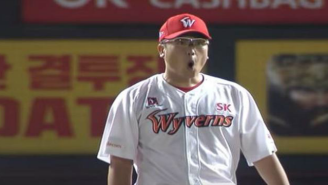 Korean Baseball Player Unleashes A Ridiculous Bat Flip Only To Be Robbed Of A Home Run