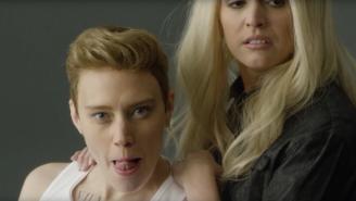 Kate McKinnon Captures The Essence Of Justin Bieber In This Bonus Look At The 'SNL' Calvin Klein Parody