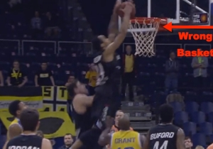Too Bad Gerald Green's Brother Did This Sick Putback Jam On His Own Basket