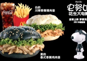 McDonald's Latest Concoctions Include Weird Snoopy Buns In China And Loaded Fries In Australia