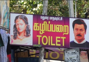 Nick Offerman Has The Best Response To Seeing His Face On A Public Toilet In India