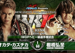 NJPW Wrestle Kingdom 10 Results