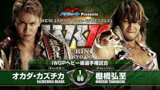 NJPW Wrestle Kingdom 10 Results