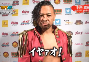 Shinsuke Nakamura Says Japanese Wrestling May Need To Change