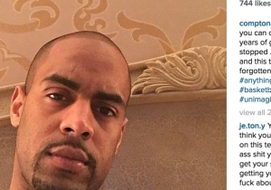 'This Sh*t Won't Be Forgotten': Did Arron Afflalo Passive-Aggressively Post About The Knicks On Instagram?