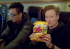 Watching Conan At A Korean Video Game Cafe Offers A Fascinating Look Into The Culture