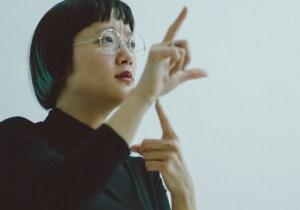 Meet Christine Sun Kim — The Sound Artist Who's Changing The Way We Listen
