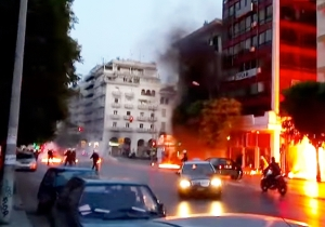 Violent Protests Break Out In Greece As Parliament Approves A Controversial Bailout Deal
