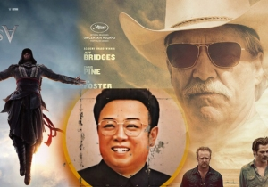 This Week In Movie Posters: Phallic Symbols, Magician Crime, And You