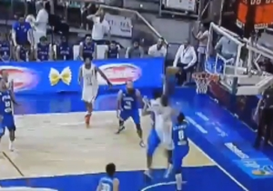 Anthony Bennett Reminds Everyone Why He Was The No.1 Pick With This Devastating Dunk