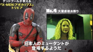 Deadpool Invades The Japanese Trailer For 'X-Men: Apocalypse'
