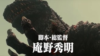 Toho's 'Godzilla' Reboot Gets A Solemn War-Movie-Style Trailer