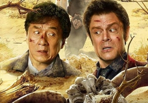 Johnny Knoxville and Jackie Chan 'Skiptrace' into our hearts