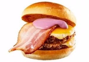 This 'Tongue Burger' Marks The Start Of 'Weird Halloween Burger' Season