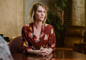 On a great 'Halt and Catch Fire,' not all relationships cross 'The Threshold'