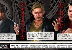 New Japan Pro Wrestling Invades The Upcoming 'Yakuza 6' Video Game