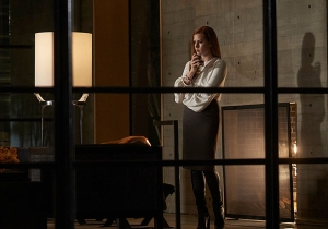 Amy Adams is going to frighten you in 'Nocturnal Animals'