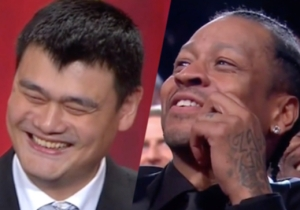 Yao Ming Began His Hall Of Fame Speech With A Crack About Allen Iverson And 'Practice'