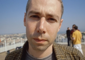 Park Honoring Deceased Beastie Boys Member Adam Yauch Defaced With Swastikas And 'Go Trump' Tags