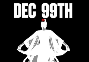 Yasiin Bey's Return To Music Is Complete With The Release Of His New LP, 'December 99th'
