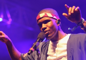 Frank Ocean, Brad Pitt, And Spike Jonze Are Collaborating On A Mystery Project