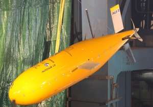 Boaty McBoatface Has Embarked On Its Inaugural Mission, And The Internet Was Overjoyed