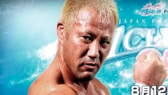 There Are Some Positive Updates Regarding Tomoaki Honma's Neck Injury