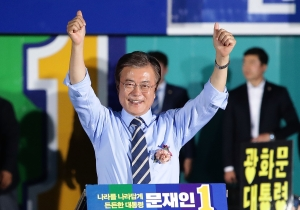 South Korea Elects Moon Jae As President And Opens An Era Of Friendl(ier) Relations With North Korea