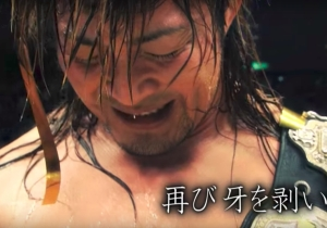 Hiroshi Tanahashi Has Been Pulled From New Japan Shows Due To An Injury