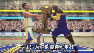 The NBA Finals Got The Taiwanese Animation Treatment And It's Predictably Insane