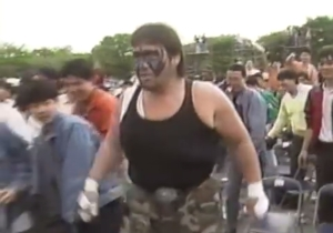 Japanese Hardcore Wrestling Legend Mr. Pogo Has Passed Away At Age 66