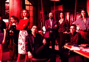 It's The Beginning Of The End For The Great 'Halt And Catch Fire'