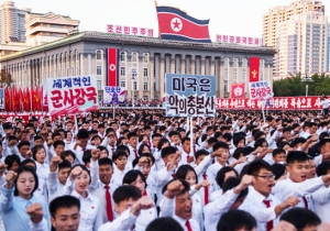 North Korea Stages An Anti-U.S. Rally As Both Nations Continue To Ratchet Up Their War of Words