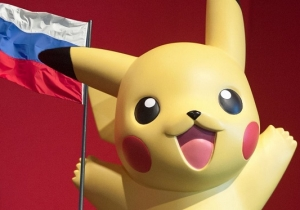 Twitter Roasts The Purported Russian Attempt To Use 'Pokemon Go' To Inflame Racial Tensions In The U.S.