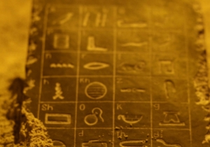 Exploring The Relationship Between Emojis And Hieroglyphics